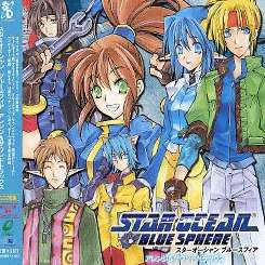 Original Game Soundtrack - Star Ocean: Blues Fear Arrange & Soundtracks album mp3