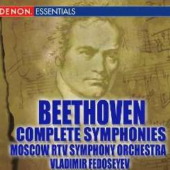 Various Artists - Beethoven: Complete Symphonies album mp3