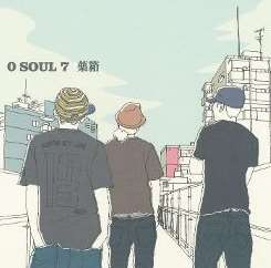 SOUL7 - Kusuribako album mp3