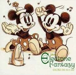 Disney - Disney Electone Fantasy album mp3
