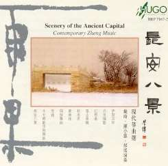 Various Artists - Scenery of the Ancient Capital album mp3