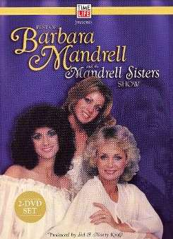 Barbara Mandrell - Barbara Mandrell Show album mp3
