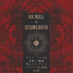 K.K. Null / Scumearth - K.K. Null + Scumearth album mp3