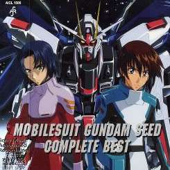 Original Soundtrack - Gundam Seed: Complete Best album mp3