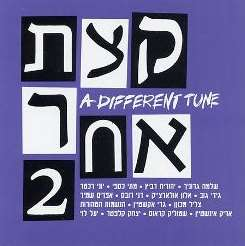 Various Artists - Different Tune, Vol. 2 album mp3