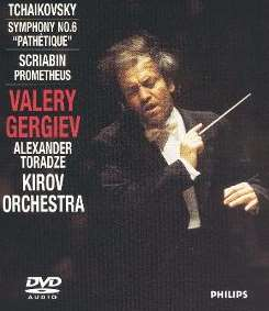 "Valery Gergiev - Tchaikovsky: Symphony No. 6 ""Pathétique""; Scriabin: Prometheus [DVD Audio] album mp3"