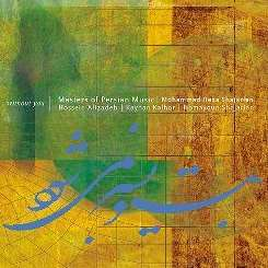 Masters of Persian Music - Without You album mp3