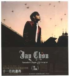 Jay Chou - November's Chopin album mp3