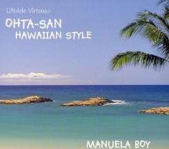Herb Ohta - Manuela Boy: Hawiian Style album mp3